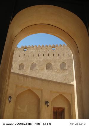 Festung Djabrin